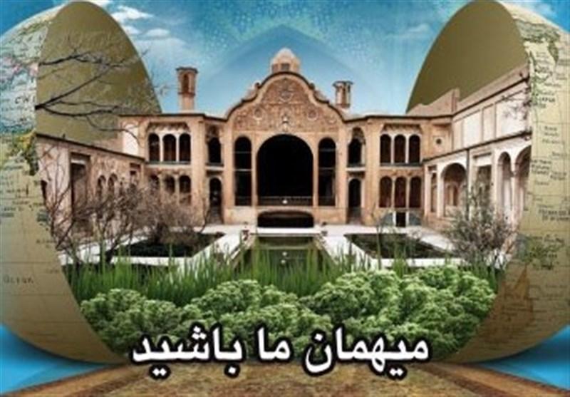 رویدادی دنیای طی 40 روز دیگر برای معرفی باشکوه ایران به دنیا