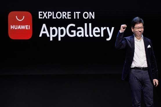 نگاهی به AppGallery هوآوی؛ سومین فروشگاه نرم افزاری دنیا
