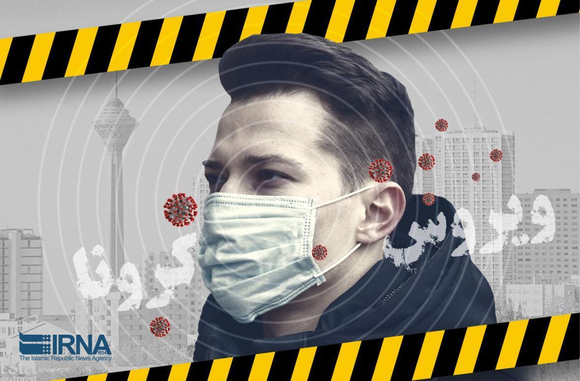 نگاهی به بسته های حمایتی دولت برای آسیب دیدگان از کرونا