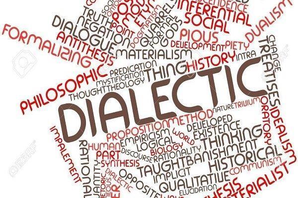 کنفرانس دیالکتیک ارسطو و علوم برگزار می گردد
