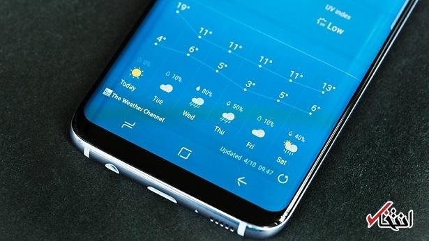 سامسونگ فرمانروای بازار OLED تلفن های هوشمند در سه ماهه نخست سال 2020 شد