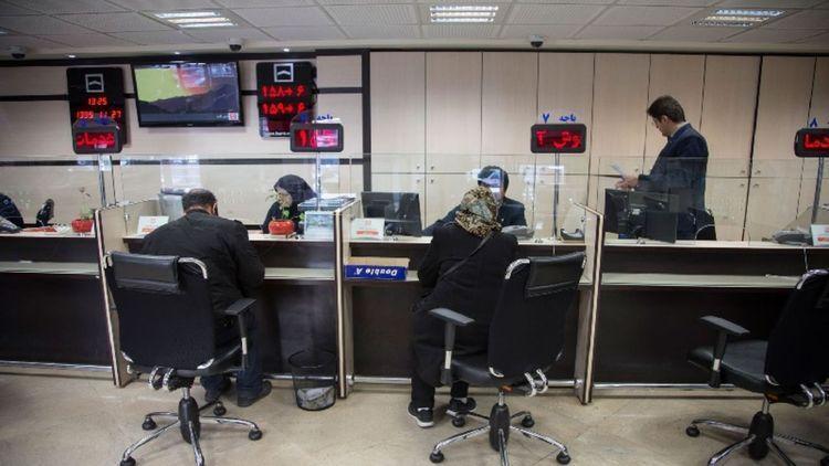 ساعت کار جدید بانک ها از اول خرداد اعلام شد