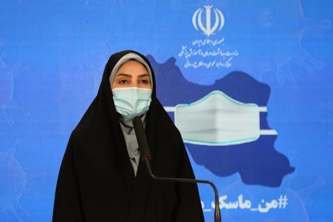 آخرین آمار کرونا در ایران؛ شناسایی 2636 بیمار جدید در کشور ، انجام بیش از 2 میلیون و 405 هزار آزمایش
