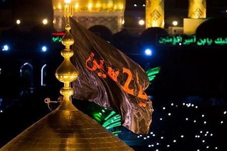 آیین تعویض پرچم گنبد حرم امام حسین(ع) بدون مراسم جمعی برگزار می شود