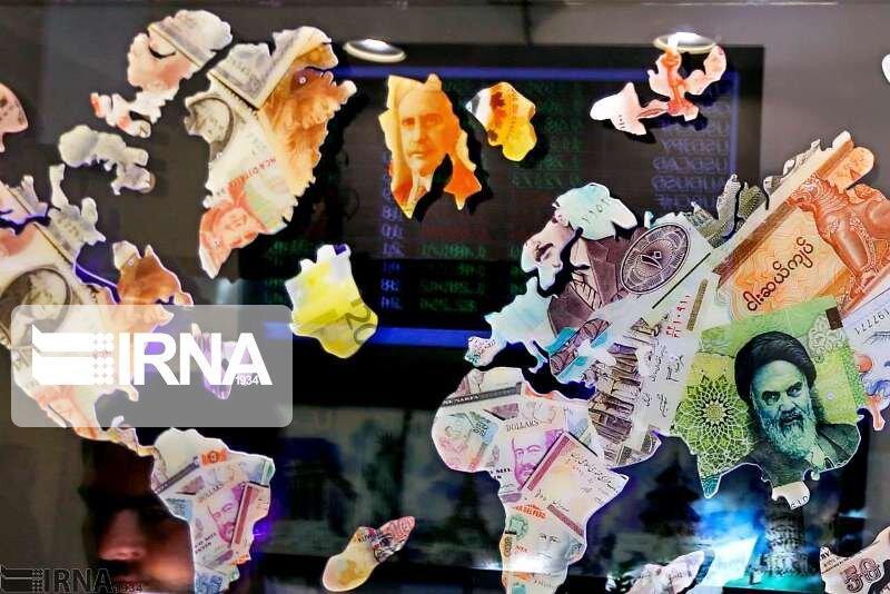 خبرنگاران کاهش قیمت رسمی 29 ارز