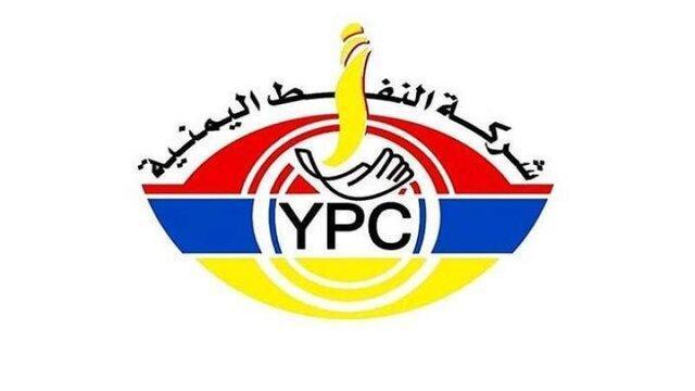 انصارالله سازمان ملل را به دست داشتن در توقیف کشتی های نفتی یمن متهم کرد