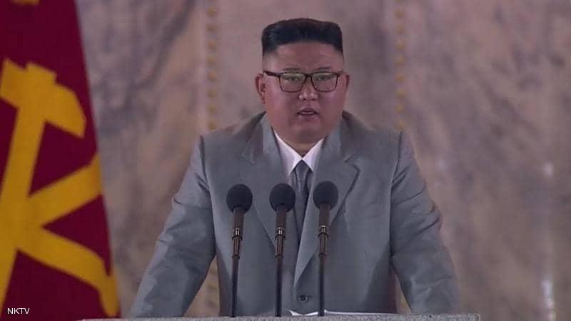 عذرخواهی رهبر کره شمالی از مردم به دلیل مسائل مالی: خجالت می کشم