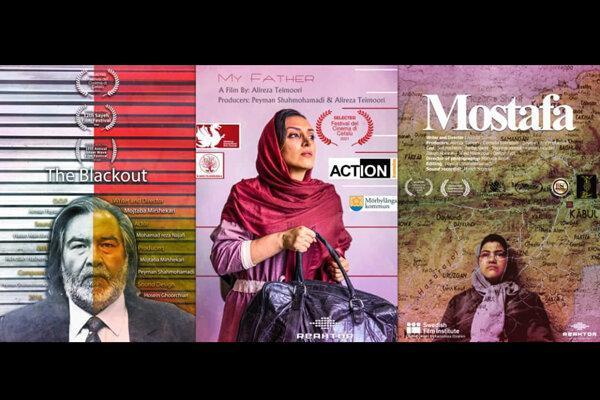 حضور سه فیلم ایرانی در جشنواره فیلم کوتاه ایتالیا
