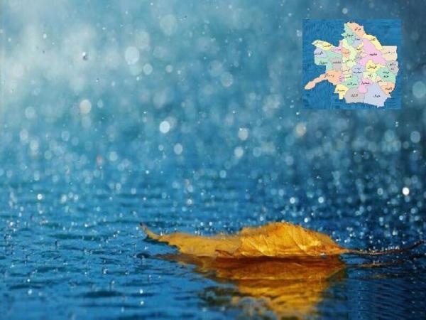 خبرنگاران باران و کاهش دما در راه گیلان است