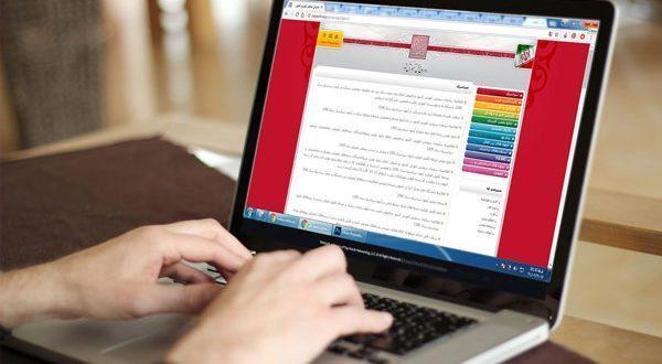 ثبت نام و انتخاب رشته آزمون کاردانی به کارشناسی از امروز شروع می گردد