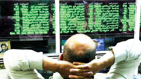 رشد 2 هزار واحدی بورس در ابتدای معاملات امروز